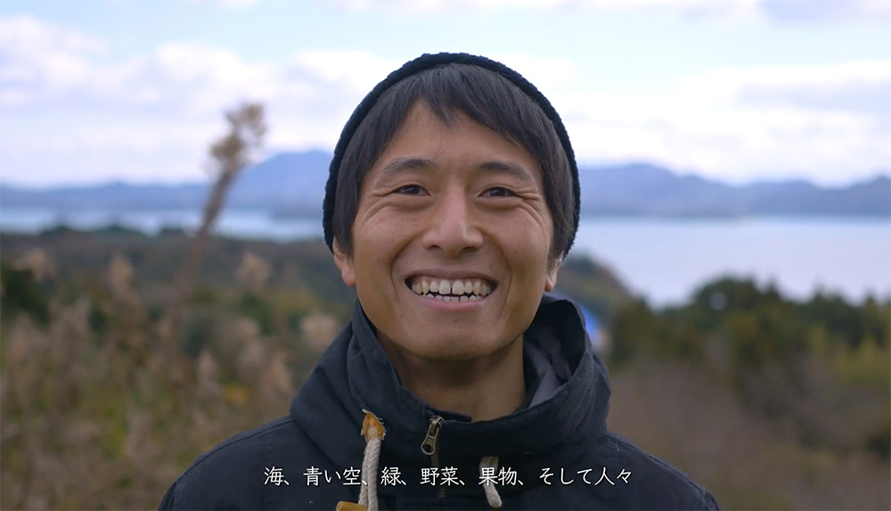 大芝島観光農園PRビデオ